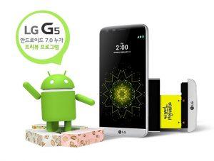 Actualizar Android en LG G5