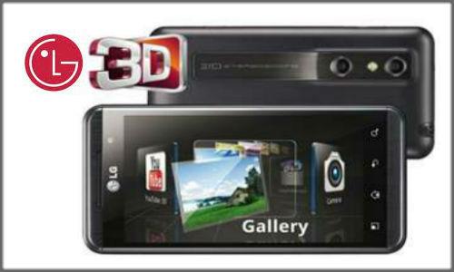 LG 3D Max